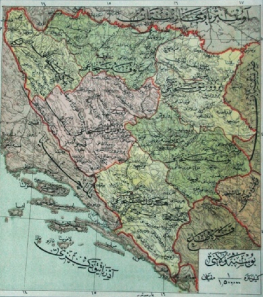 UNDERSTANDING OTTOMAN HERITAGE IN BOSNIA AND HERZEGOVINA: CONVERSIONS TO ISLAM IN THE RECORDS OF THE SARAJEVO SHARIA COURT, 1800-1851 (DR. FAHD KASUMOVIĆ)